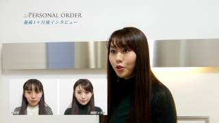 嶽崎元彦(たけさきもとひこ)医師によるパーソナルオーダー 【施術内容...