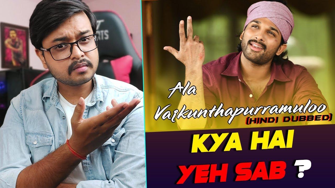 Download Ala Vaikunthapurramuloo Hindi Dubbed | Fake Dubbing | Please Don't Watch 🙏 | Allu Arjun