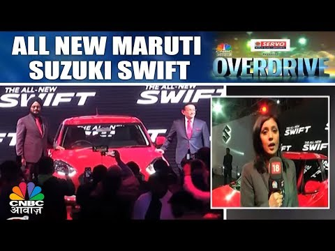 All New Maruti Suzuki Swift | Auto Expo 2018 | Awaaz Overdrive | CNBC Awaaz