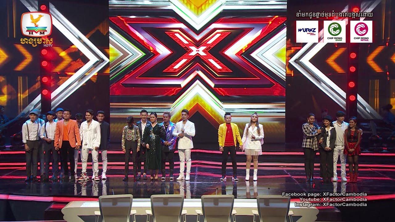 វគ្គដ៏ក្ដុកក្ដួល! ជាវគ្គប្រកាសលទ្ធផល  -  X Factor Cambodia - Live Show Week 5