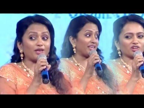 Suma Sings A Song In Malayalam @ Premam Movie Audio Launch | TFPC