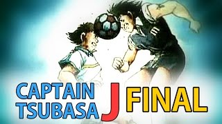 Video Captain Tsubasa J Final: Tsubasa vs Hyuga! download MP3, 3GP, MP4, WEBM, AVI, FLV November 2017