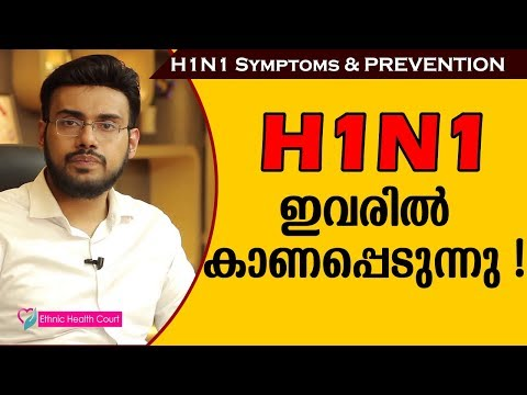 What Is H1N1 Virus ? How To Prevent Swine Flu Infection | H1N1 Symptoms | Ethnic Health Court