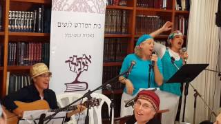 WBM יום ירושלים 2016 - Yael & Masha Song