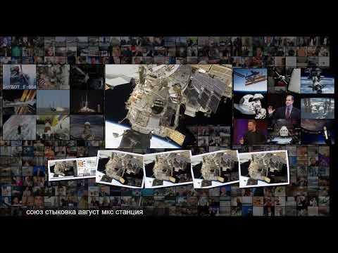 Для стыковки Союз МС-14 к МКС захотели перестыковать Союз МС-13 Космос Наука и техника