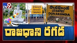 What is the new capital of Andhra Pradesh..?