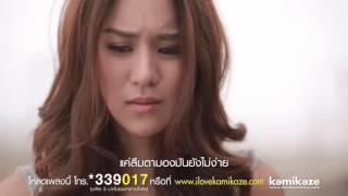 [NEW] Làm Sao Để Yêu - Hari Won (MV HotGirl ThaiLand)