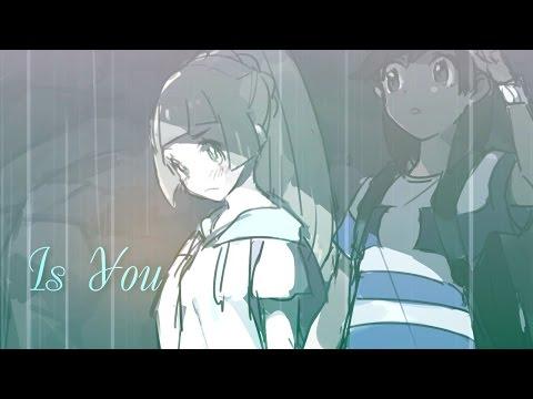 ShiningSunshipping / Sun x Lillie / Yoh x Lillie - Is You