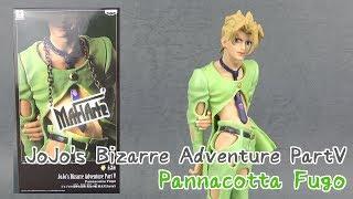Medicos Super Action Statue Jojos Bizarre Adventure 5 Pannacotta Fugo Figure 3