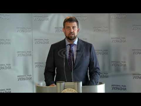TheSplus: На виборчому окрузі №47 зареєструвалося вже сім кандидатів у народні депутати України