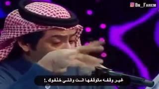 ناصر الفراعنة - يامدور عن عيوبي HD