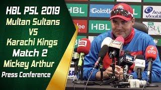 HBL PSL 2019 | Match 2 Multan Sultans vs Karachi Kings | Post Match Press Conference | Mickey Arthur