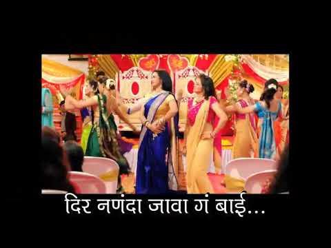 Assa Sasar Surekh Bai Title Song