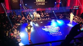 Mighty Jim vs Onel - Red Bull BC One Cypher Greece 2015 Final