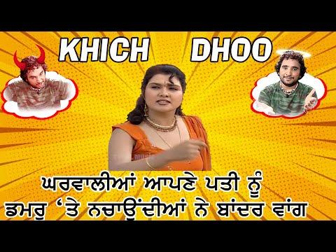 ਰਾਣਾ ਰਣਬੀਰ ਤੇ ਨੀਲੂ ਦੀ ਢਿੱਡੀ ਪੈਣ ਵਾਲੀ ਵੀਡੀਓ Rana Ranbir and Neelu best comedy video