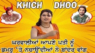 ਰਾਣਾ ਰਣਬੀਰ ਤੇ ਨੀਲੂ ਦੀ ਢਿੱਡੀ ਪੈਣ ਵਾਲੀ ਵੀਡੀਓ Rana Ranbir and Neelu best comedy video thumbnail