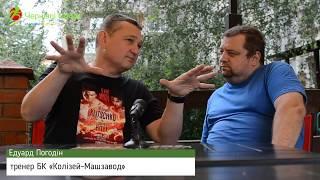 Едуард Погодін, тренер БК «Колізей-Машзавод»: аналіз бою Олександра Усика з Муратом Гассієвим