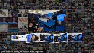 Смотреть видео VR-проект МИА Россия сегодня стал лауреатом конкурса Communicator Awards онлайн