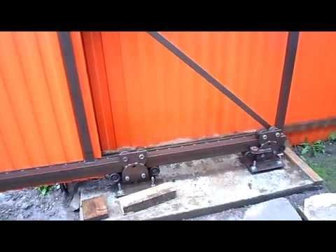 Откатные ворота своими руками (экспериментальный вариант)