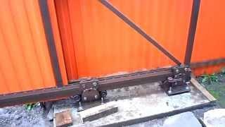 Откатные ворота своими руками (экспериментальный вариант)(В принципе ворота открывались без проблем! Единственное приходилось чистить снег зимой с верхней части..., 2015-07-12T14:05:46.000Z)