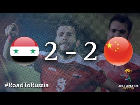 Сирия - Китай 2:2 видео