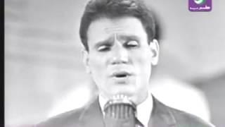 لا تكذبي - حفل كامل في حديقة الاندلس 9 سبتمبر 1962