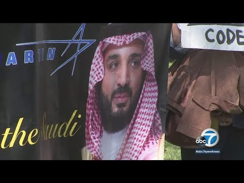 Saudi Arabia prince attends foundation event at Beverly Hills Hotel | ABC7