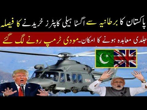 Pakistan Buy Helicopters From Leonardo