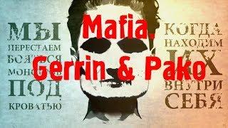 Gerrin&Pako-Mafia. 12-летний Пако Константо создал себе супер-клип