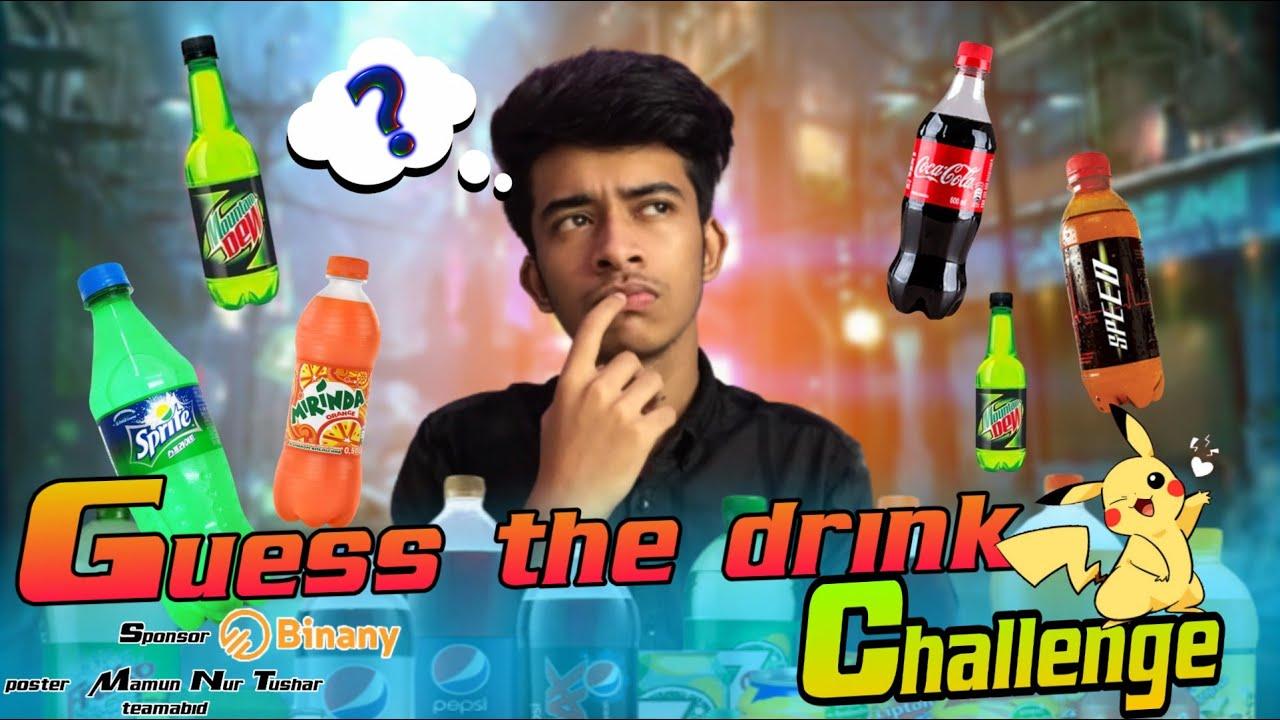 Guess The Drink Challenge || Soft Drink Challenge || Abid Hrz || Abid Hossain