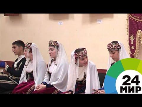 Язык объединяет: как сегодня живут тбилисские армяне - МИР 24