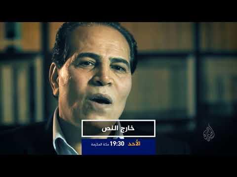 ترويج خارج النص- الحركة الإسلامية ثغرات في الطريق  - 13:22-2018 / 6 / 14