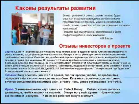 Презентация компании Union Payment Services 0904.2013г Low)