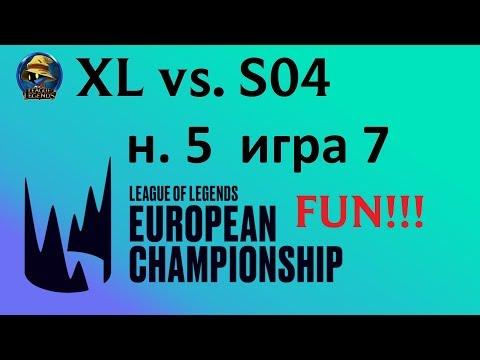 XL Vs. S04 Must See | Week 5 Day 2 LEC Spring 2020 | ЛЕЦ Чемпионат Европы | Excel Schalke 04