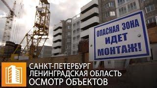 В Санкт-Петербурге и Ленинградской области прошли встречи с дольщиками «СУ-155»