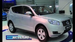 В Борисове выпустят новый автомобиль 13 10 01
