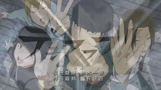 Durarara!!x2 Ketsu: Dufufufu!! Opening + Ending (Full)[HD]