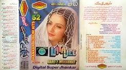 Lata Darde Muhabbat  Vol 52 Jhankar Songs