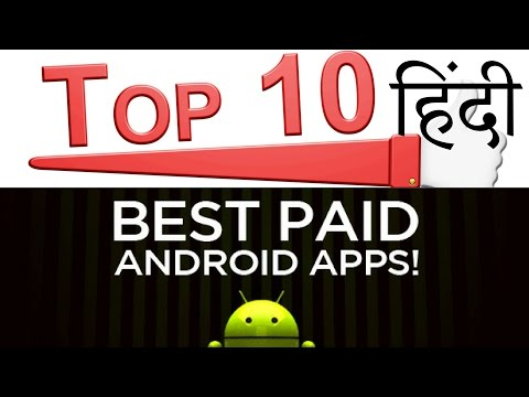 Top 10 Best Paid Android Apps Of 2019 On PlayStore!