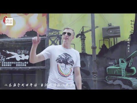 成都街头人均rapper?成都的音乐氛围怎么样?|Chengdu Plus