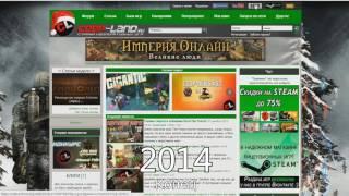 Coop-Land.ru исполняется 5 лет! Анонс визуальных новшеств