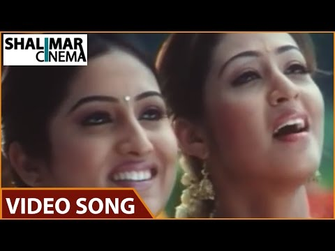 Donga Dongadi Movie - Vana Vana Video Song | Manoj Manchu, Sada