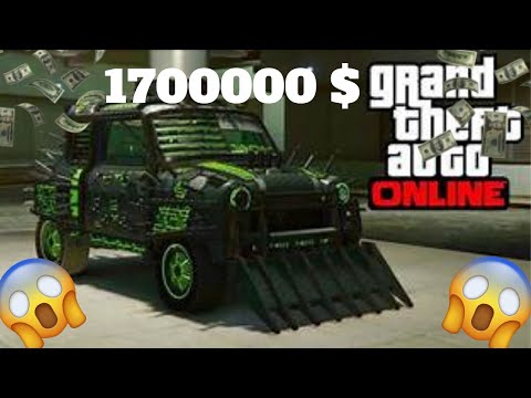 GROS GLITCH GTA 5 ONLINE 17000000$ EN 5 MIN  PS4/PC/XBOX