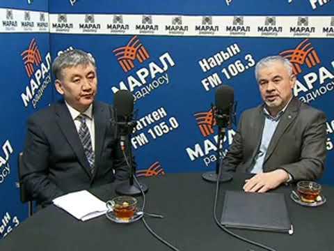 Maral Radio: Education Sphere in Kyrgyzstan