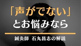 東洋はり灸整骨院の公式サイトはこちら → https://www.to-yo-shinkyu-se...