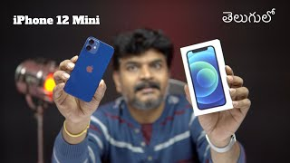 Apple iPhone 12 Mini Unboxing ll in Telugu ll
