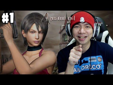 asik-ada-wong---resident-evil-4-dlc-separate-ways---part-1