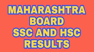 How to check SSC and HSC result 2017 | How to check maharashtra board result |SSC result online.