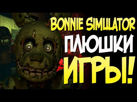 [Full-Download] Bonnie Simulator