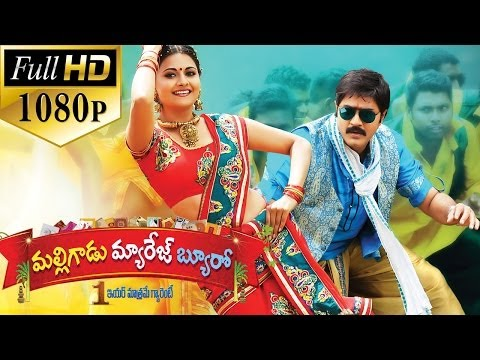 Malligadu Marriage Bureau Full Length Telugu Movie || DVD Rip